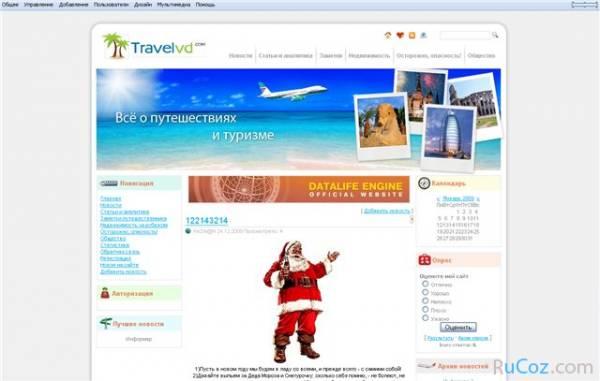 скачать шаблон туристического сайта:
